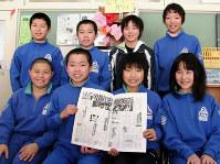 震災前の2011年2月に撮影した大沢小の児童会執行部の6年生ら。前列左から2人目が大川海成さん、後列左から2人目が海渡さん