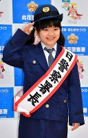 Nine-year-old Sumire Nakamura, who will be the youngest ever professional Go player, is appointed as honorary chief of Osaka Prefectural Police's Konohana Police Station in Osaka's Konohana Ward, in western Japan, on Jan. 12, 2019. (Mainichi/Kenji Konoha)