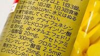 市販風邪薬に含まれる「ジヒドロコデインリン酸塩」は、いわゆるコデインのこと