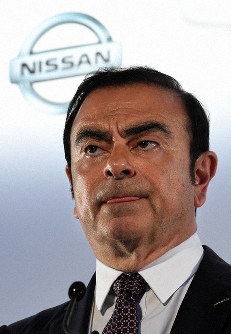 Former Nissan Motor Co. Chairman Carlos Ghosn (Mainichi)