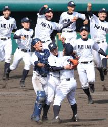 第86回大会・龍谷大平安=2014年4月2日、貝塚太一撮影