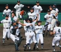 第80回大会・沖縄尚学=2008年4月4日、貝塚太一撮影