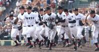 第75回大会・広陵=2003年4月3日、長谷川直亮撮影