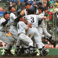 第72回大会・東海大相模=2000年4月4日、小関勉撮影