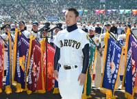 【第85回大会】選手宣誓をする鳴門の河野祐斗主将=2013年3月22日撮影