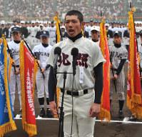 【第82回大会】選手宣誓をする北照の西田明央主将=2010年3月21日、宮間俊樹撮影