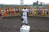 【第78回大会】選手宣誓をする岐阜城北の太田恵太主将=2006年3月23日、小出洋平撮影