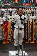 【第77回大会】選手宣誓をする駒大苫小牧の林裕也主将=2005年3月23日、大橋公一撮影