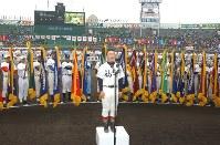 【第75回大会】選手宣誓をする福井・金森将平主将=2003年3月22日、佐藤賢二郎撮影