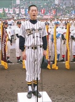 【第73回大会】選手宣誓をする南部の井戸紀彰主将=2001年3月25日、三村政司撮影