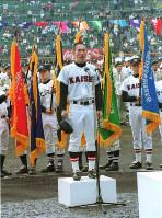 【第71回大会】選手宣誓をする海星・山口晃弘主将=1999年3月25日、大橋公一撮影
