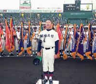 【第67回大会】選手宣誓する鷲宮の長谷川大主将=1995年3月24日、小林努撮影