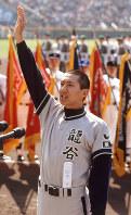 【第63回大会】選手宣誓をする旭川竜谷高の山口努主将=1991年3月26日撮影