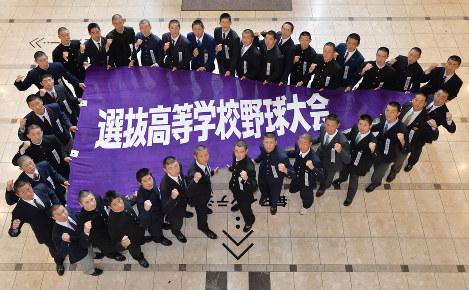 大会旗を手に健闘を誓う各校の主将ら。記念大会のため、例年より4校多い過去最多タイの36校が出場した=大阪市北区の毎日新聞大阪本社で2018年3月16日、望月亮一撮影