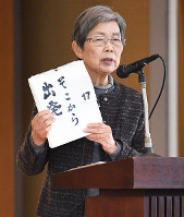 Shizuko Iwamoto, a former municipal elementary school principal who lost four students in the 1995 Great Hanshin Earthquake, speaks about her experience with a calendar which was in the principal's room when the jolt hit, in Kobe's Chuo Ward on Jan. 17, 2019. (Mainichi/Kazuki Yamazaki)