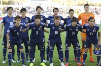 アジア杯【日本・ウズベキスタン】日本の先発メンバー=2018年1月17日 UAE・アルアインのハリファ インターナショナル スタジアムで、AP