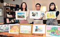 熊本支援のために作品を手がけた(左から)志方弥公さん、蒼澄空良さん、浜本節子さん=大阪市福島区玉川の「カフェ ウエウエ テナンゴ」で、前本麻有撮影