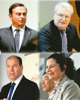 (左上から時計回りに)日産自動車のカルロス・ゴーン前会長、ソニーのハワード・ストリンガー元社長、日本マクドナルドホールディングスのサラ・カサノバ社長、武田薬品工業のクリストフ・ウェバー社長