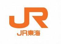 JR東海ロゴ=同社提供