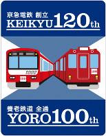 21日から両社の車両に掲げる記念ヘッドマーク=養老鉄道・京急電鉄提供
