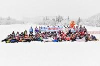 記念撮影をするキャンプ参加者たち=新潟県南魚沼市の八海山麓スキー場で2019年1月6日、渡部直樹撮影