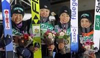 【ノルディックスキーW杯ジャンプ女子】団体戦で3位に入り、笑顔を見せる日本チームの(左から)伊藤、勢藤、岩渕、高梨=山形市のクラレ蔵王シャンツェで2019年1月19日、喜屋武真之介撮影