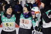高梨(右から2人目)の2回目の飛躍後、合計得点を見て笑顔を見せる日本チームの(左から)岩渕、伊藤、高梨、勢藤=山形市のクラレ蔵王シャンツェで2019年1月19日、喜屋武真之介撮影