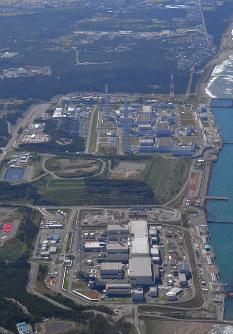 Tokyo Electric Power Co.'s Kashiwazaki-Kariwa Nuclear Power Plant is seen in this file photo taken from a Mainichi Shimbun aircraft in Niigata Prefecture on Sept. 30, 2017. (Mainichi/Masaru Nishimoto)
