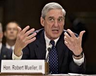 U. S. Special counsel Robert Mueller (AP)