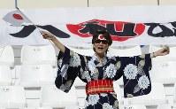 アジア杯決勝トーナメント【日本・サウジアラビア】日本のサポーター=UAEのシャルジャで2019年1月21日、AP