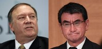 Japanise Foreign Minister Taro Kono (right, Mainichi) and U. S. Secretary of State Mike Pompeo (AP)
