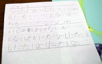 This photo shows a letter by the girl who stated many times,