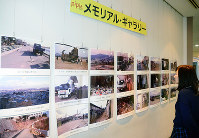 兵庫県宝塚市の震災当時の様子を伝える写真=同市のピピアめふで、石川勝義撮影
