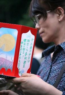 日航機墜落事故の灯ろう流しに初めて参加した市川正子さん=群馬県上野村で2009年8月11日、佐々木順一撮影