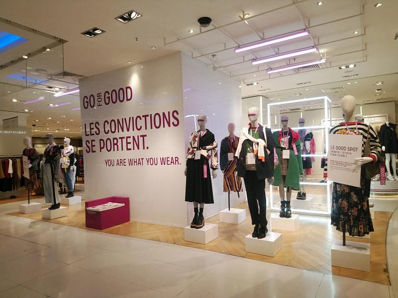 フランス・パリの百貨店ギャラリー・ラファイエットで開催された「ゴー・フォー・グッド」(筆者撮影)