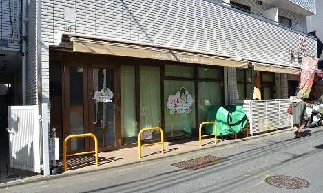 保育士の一斉退職で一時休園した企業主導型保育所=東京都世田谷区で昨年11月