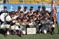 八戸学院光星(青森) 3年ぶり10回目