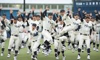 センバツ出場が決まり、喜ぶ桐蔭学園の選手たち=横浜市青葉区で2019年1月25日午後、丸山博撮影
