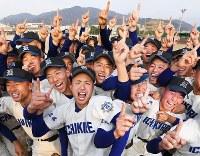 センバツ出場が決定して喜ぶ呉の選手たち=広島県呉市で2019年1月25日午後、山崎一輝撮影