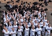 帽子を投げて喜ぶ広陵高校の選手たち=安佐南区の広陵高校で2019年1月25日、隈元悠太撮影