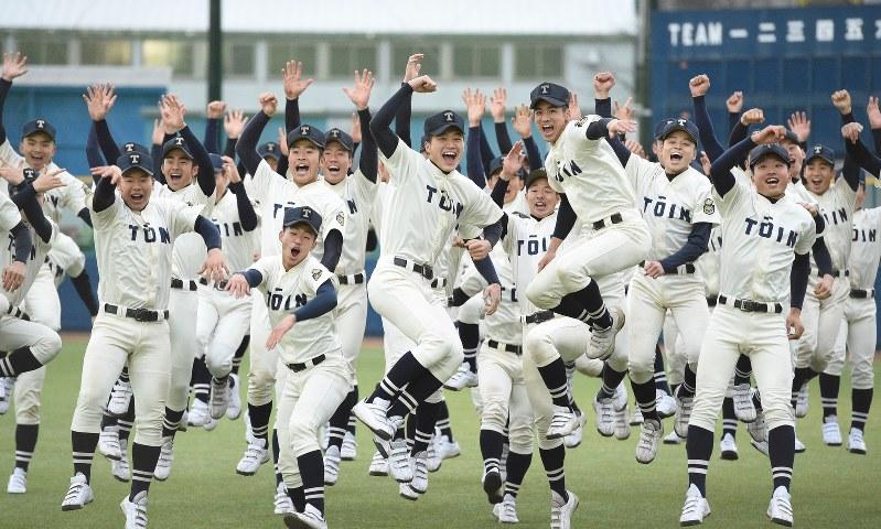 第91回選抜高校野球:桐蔭学園、...