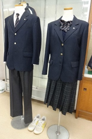 best service 3d377 5b4e4 In this provided photo, one example of the public junior high school uniforms  for female, right, and male students in Tokyo s Nakano Ward are seen.