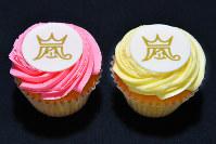 嵐の記者会見で報道陣に配られた記念のカップケーキ=東京都千代田区で2019年1月27日午後10時11分、渡部直樹撮影