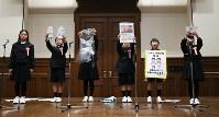 (ぼうさい大賞)徳島県阿南市立津乃峰小=神戸市中央区の兵庫県公館で2019年1月13日、小出洋平撮影