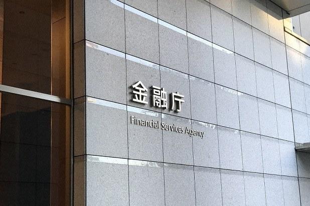 グループ 日本 取引 所