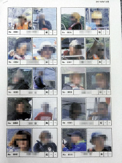 This partially modified photo shows a list of demonstrators opposed to the U.S. base relocation in Okinawa made by Risingsun Security Service Co. (Mainichi)