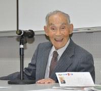 宮崎秀吉さん 108歳=ギネス記録に認定された世界最高齢スプリンター(1月23日死去)
