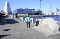 ララの記念碑の前に立つ塙博さん=横浜市中区で、栗原俊雄撮影
