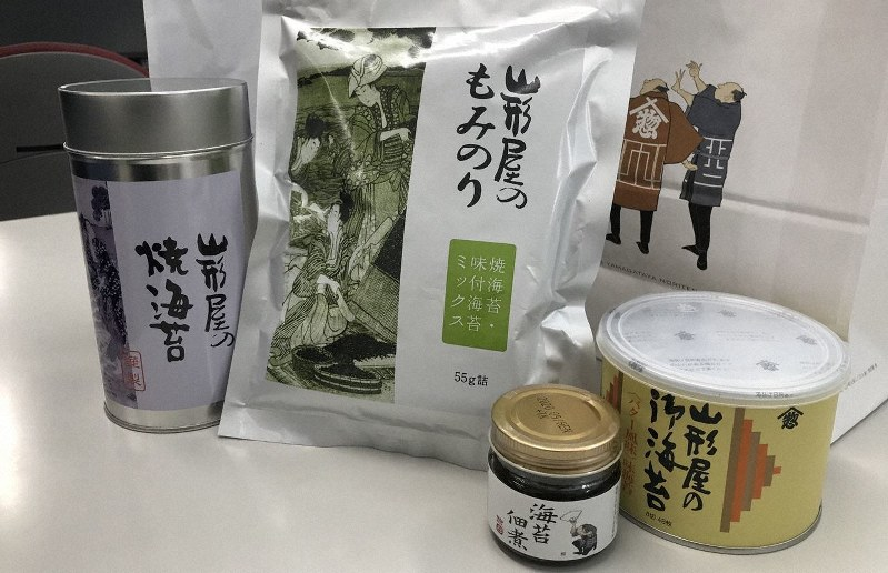 山形屋海苔店の商品=2019年2月1日、田中学撮影