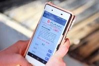 スマートフォンを使った決済サービスの画面。金額は100円、200円、中国で縁起が良いとされる8を並べた888円の三つから選べる=栃木県日光市で2019年1月24日、渡部直樹撮影